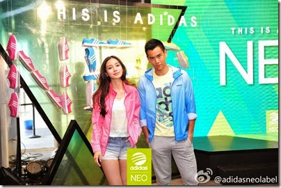 adidas Neo Label X Eddie Peng 2014 Spring Summer event 03