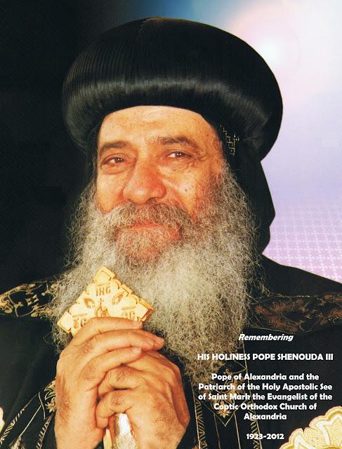Papa Shenouda3.jpg