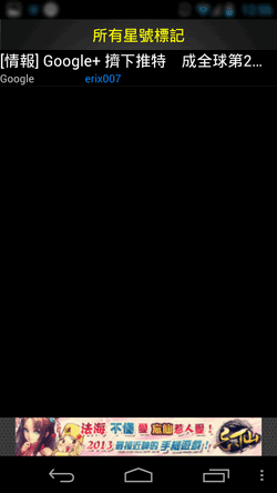 PTTNOW-08