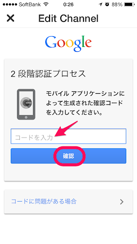 Evernote Camera Roll 20140521 002914.png