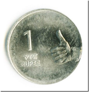 india 1 rupee thumbs up