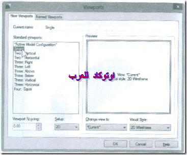 الطباعه (271)_thumb[1]