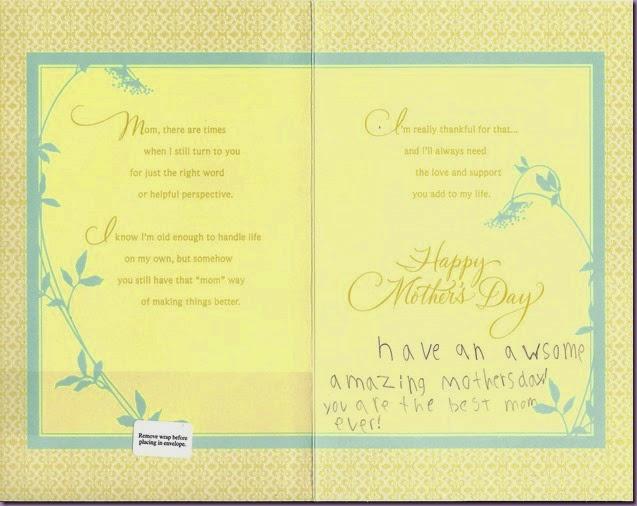 Inside card noah mday