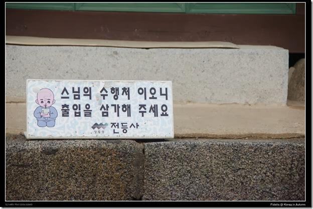Korea111