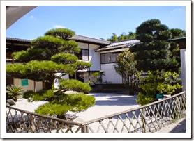 Após reformas, Pavilhão Japonês reabre ao público