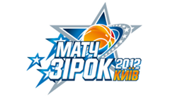 match-zvezd-basketball-2012
