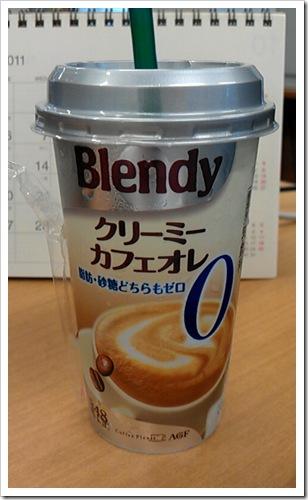2011_09_07_12_55_41
