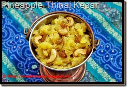 Pineapple thinai Kesari