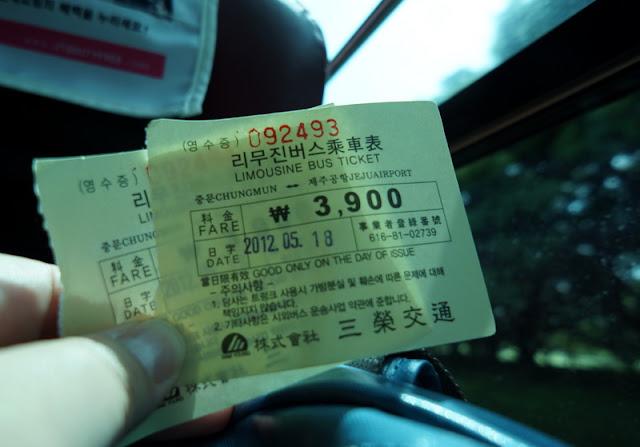 20120518JEJU0092.jpg