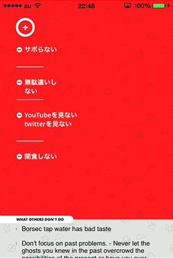 2014072222482101