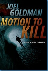 motion-to-kill-ebook-200