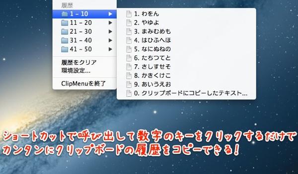 9mac app utilities clipmenu
