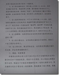 Chen-Kegui-Verdict_Page_082