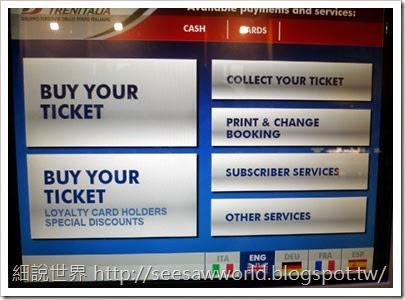 Italy-train-ticket-machine2