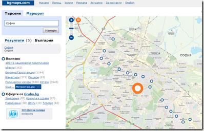 Карта на линия 1 на столичното метро от BGMaps