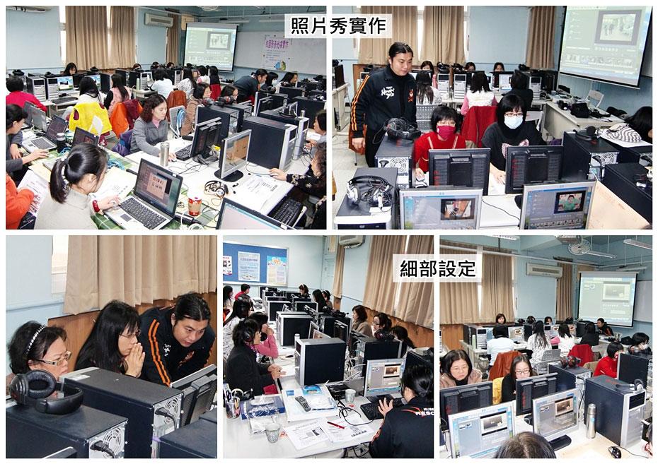 201101plps03-01.jpg
