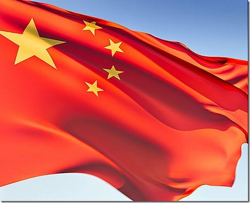 Bandeira-da-China-ATUAL1