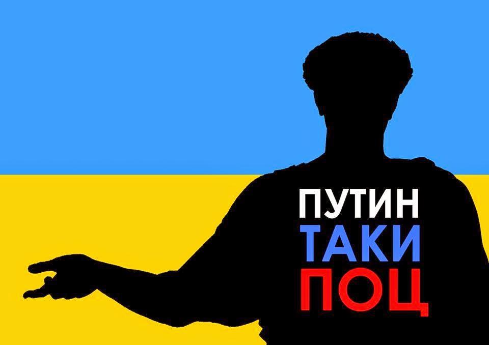 Спецслужбы РФ готовят провокации в Одессе 2 и 9 мая, - разведка Минобороны - Цензор.НЕТ 2751