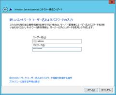 2014-04-16_002246