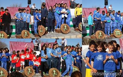 4ª Jornada Provincial de Cross 2013 (Villamanrique)2