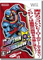 CaptainRainbow
