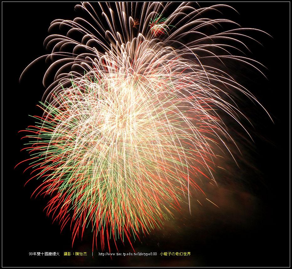 9910fireworks23.jpg