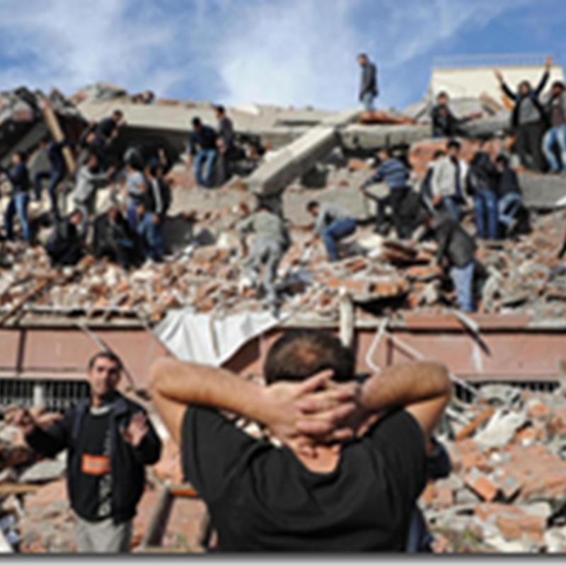 Jom Fikir | Gempa Bumi