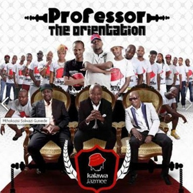 The_Professor - Sweetie My Lovie (Feat._Ishmael_&_Stoan) [Download]