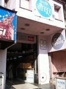 Cafe Mysore