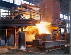 steel-manufacturing-wiki