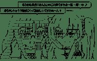 Nagatsuka Saki & Misawa Maho (Ro-Kyu-Bu!)