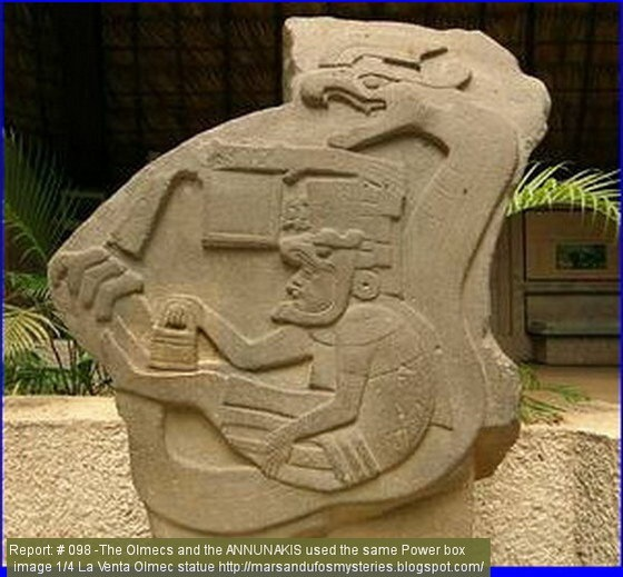 olmec power box_1