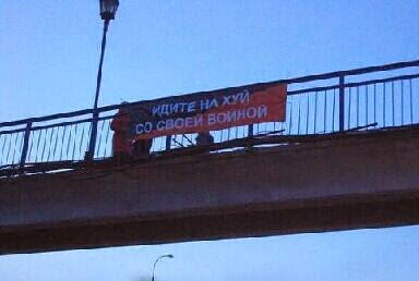 Все дела по одесской трагедии переданы в суд, - глава МВД - Цензор.НЕТ 1683