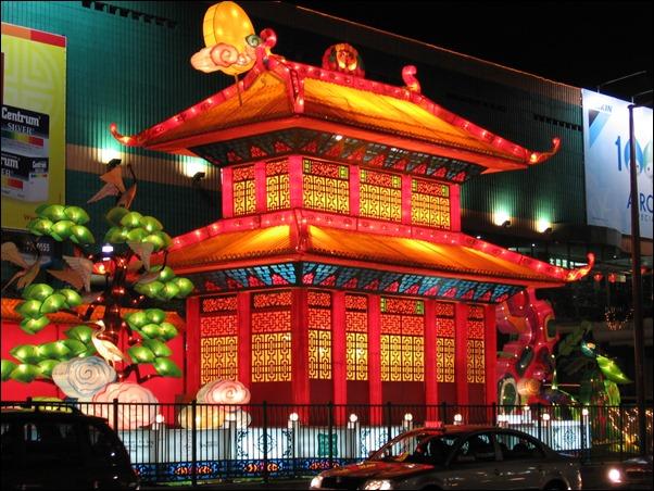 الحي الصيني الحي الصيني