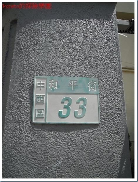 DSCN6590