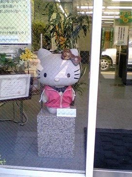 hello-kitty-tombstone