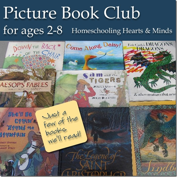 picture book club plans for ages 2-8