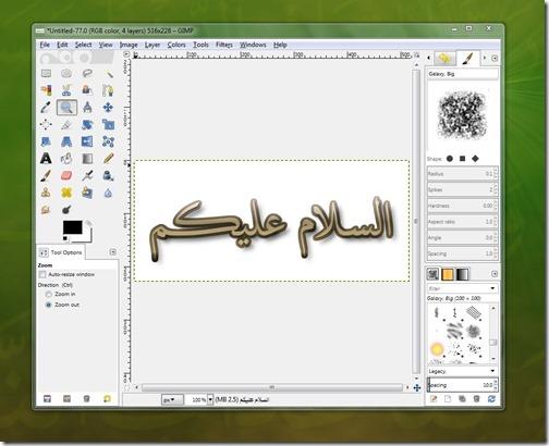Membuat Logo Arabic dengan GIMP