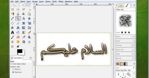 Video Tutorial Cara Cepat Membuat Logo Arabic Dengan