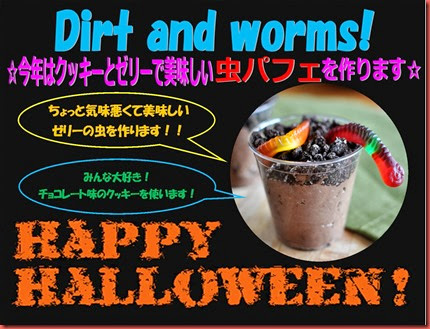 dirt and worms (2)