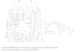 [AA]Matsumi Kuro Doya face (Saki)