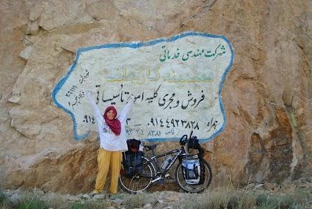 Alina Ene in Iran.jpg