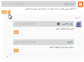 threaded_comments_004