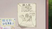 [Mazui]_Boku_Ha_Tomodachi_Ga_Sukunai_-_12_[8E1BF68D].mkv_snapshot_22.12_[2011.12.23_16.19.55]