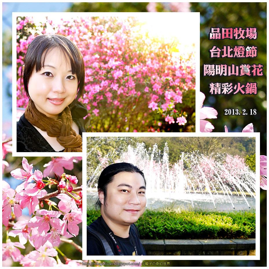 20130218_01.jpg