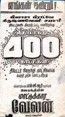 mattukara_velan_400shows