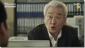 야동순재의 야동사랑! 대동단결! tvN [꽃할배수사대] 3차 티저(20-)_2.MP4_000002766
