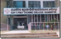 GPC Hamirpur_thumbnail