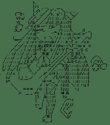 澪田唯吹 (ダンガンロンパ)