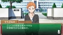 [Mazui]_Boku_Ha_Tomodachi_Ga_Sukunai_-_02_[D4FFD0B0].mkv_snapshot_14.05_[2011.10.13_19.29.15]